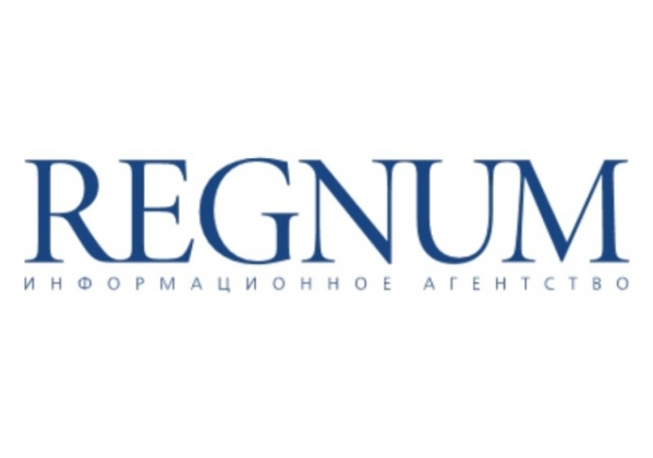 regnum_picture_144958577229080_big