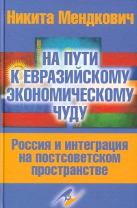 10220132